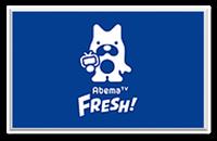 アベマTV