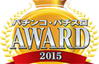 nifty777AWARD_2015_